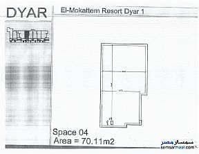 Ad Photo: Commercial 70 sqm in Mokattam  Cairo
