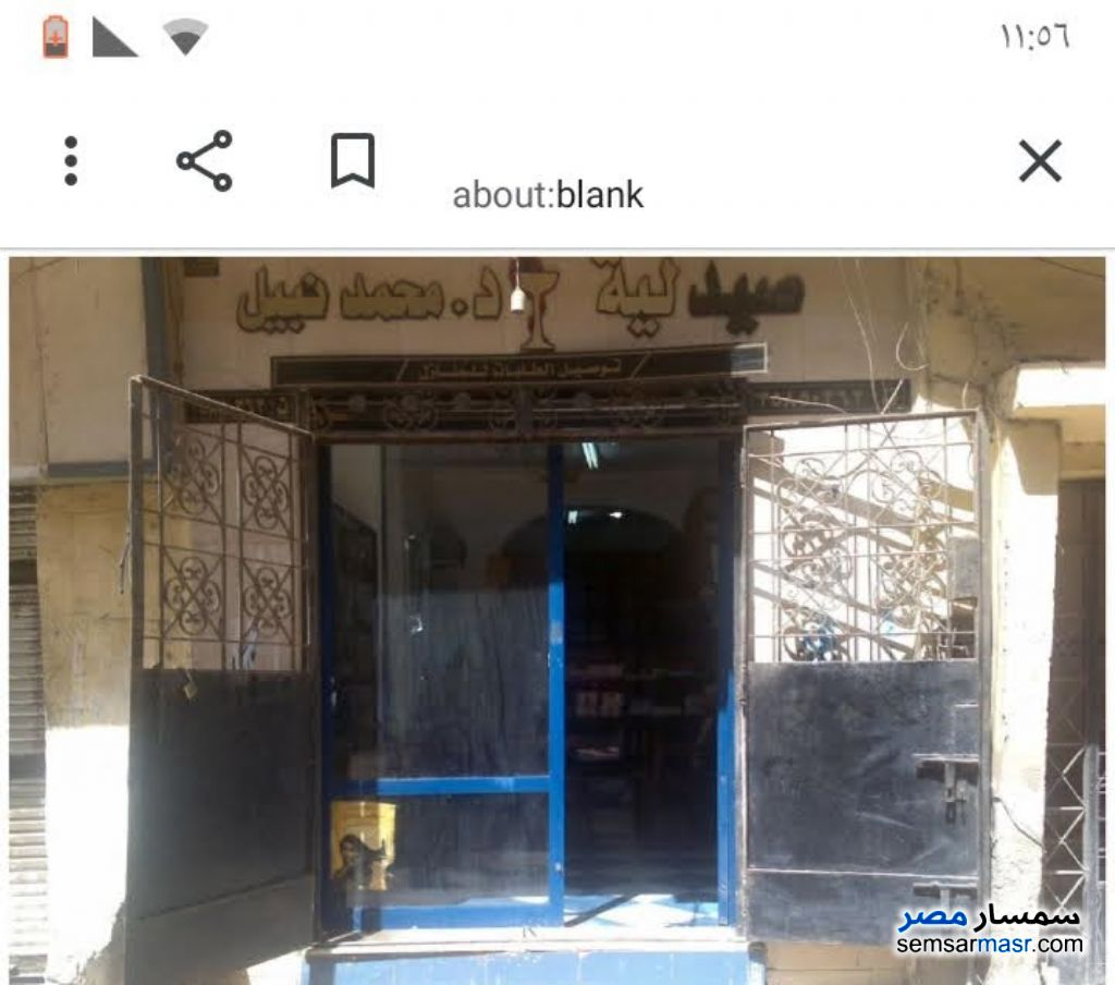 Ad Photo: Commercial 30 sqm in Haram  Giza