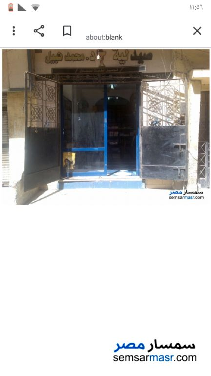 Ad Photo: Commercial 31 sqm in Haram  Giza