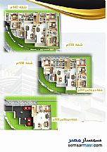 Apartment 4 bedrooms 3 baths 300 sqm semi finished For Sale North Extensions 6th of October - 2