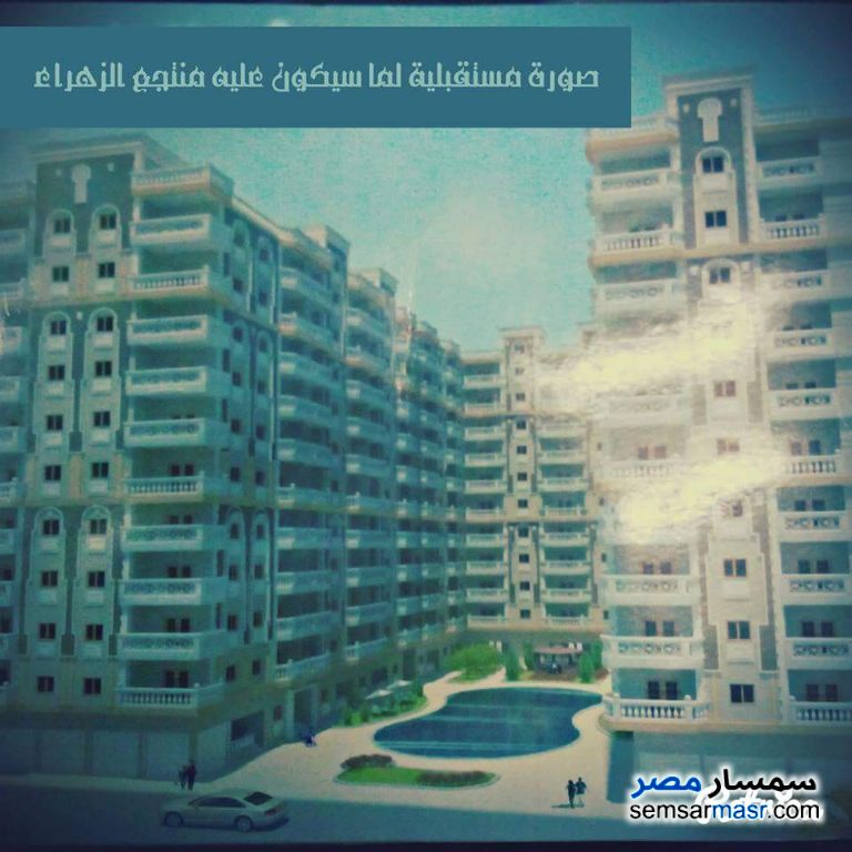 Photo 19 - Apartment 2 bedrooms 1 bath 75 sqm without finish For Sale Agami Alexandira