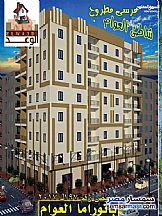 Ad Photo: Apartment 2 bedrooms 1 bath 88 sqm super lux in Marsa Matrouh  Matrouh