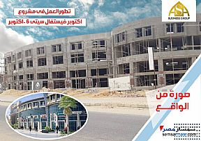 Ad Photo: Commercial 33 sqm in Districts  6th of October