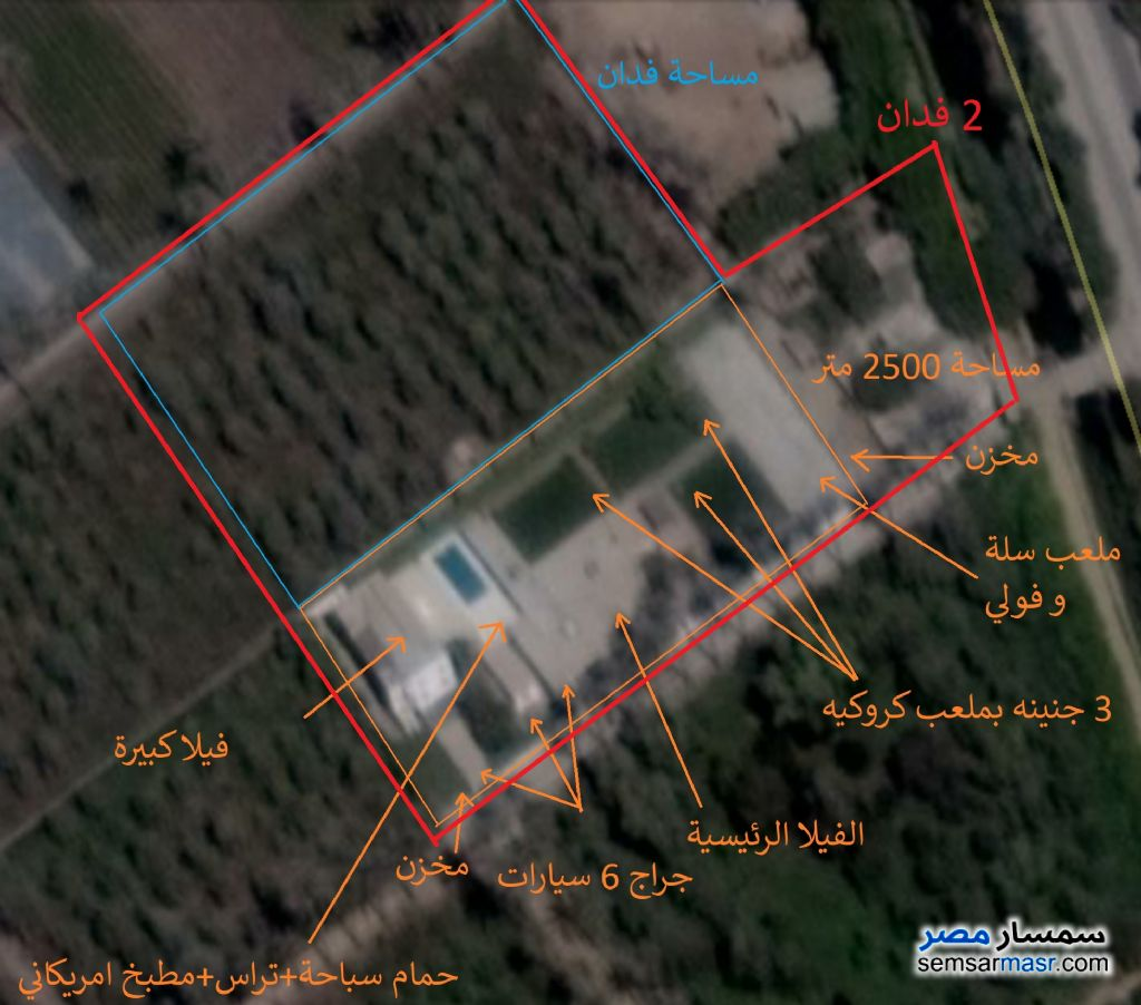 Photo 17 - Land 13 acre For Sale AL Mansoureyah Giza