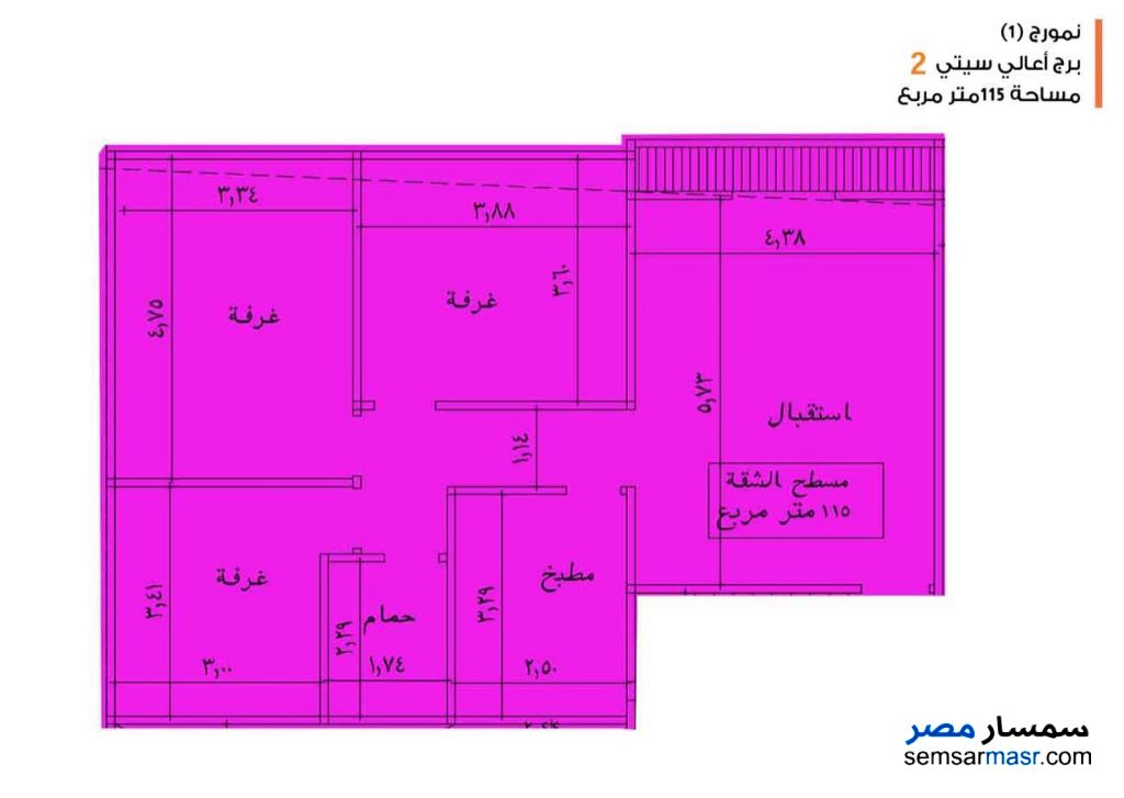 Photo 1 - Apartment 3 bedrooms 1 bath 135 sqm semi finished For Sale Banha Qalyubiyah