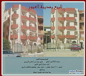 Ad Photo: Building 300 sqm super lux in El Ubour City  Qalyubiyah