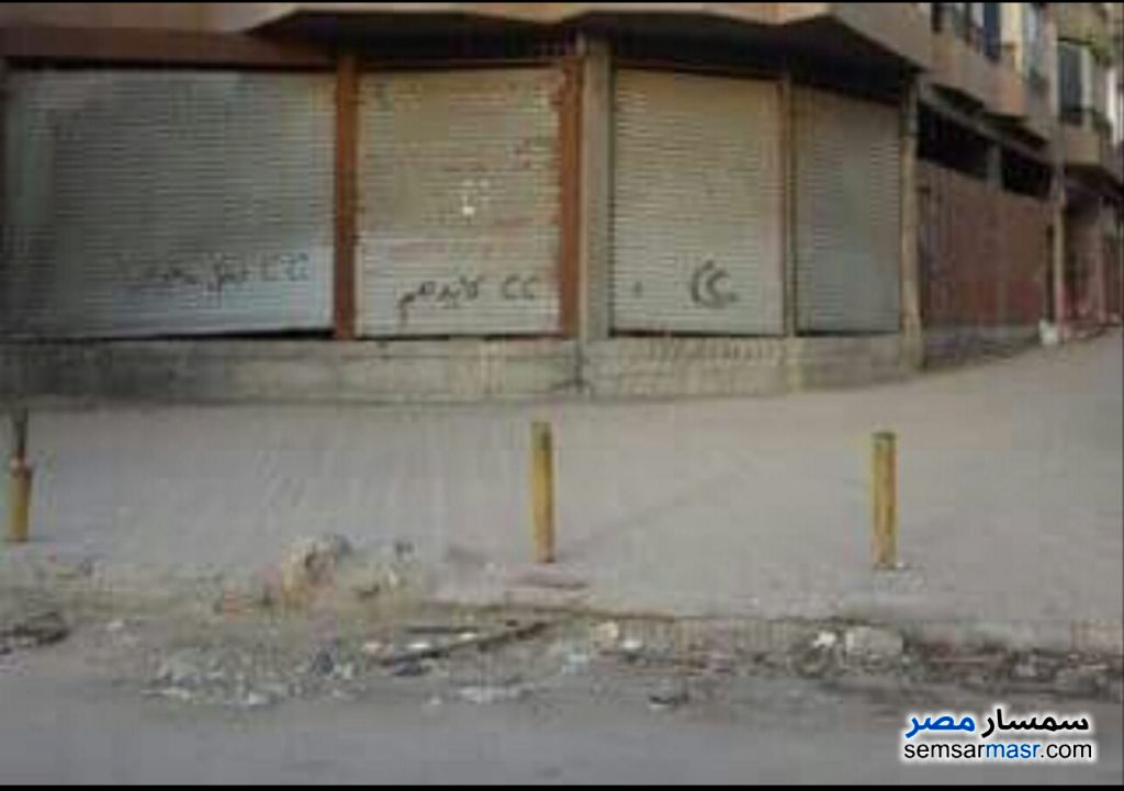 Ad Photo: Commercial 630 sqm in Old Cairo  Cairo