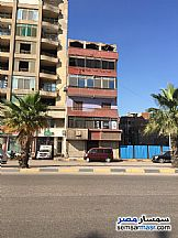 Ad Photo: Building 280 sqm in Al Manial  Cairo