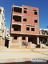 Ad Photo: Building 260 sqm without finish in Shorouk City  Cairo