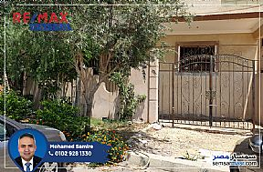 Ad Photo: Apartment 2 bedrooms 2 baths 150 sqm semi finished in First Settlement  Cairo