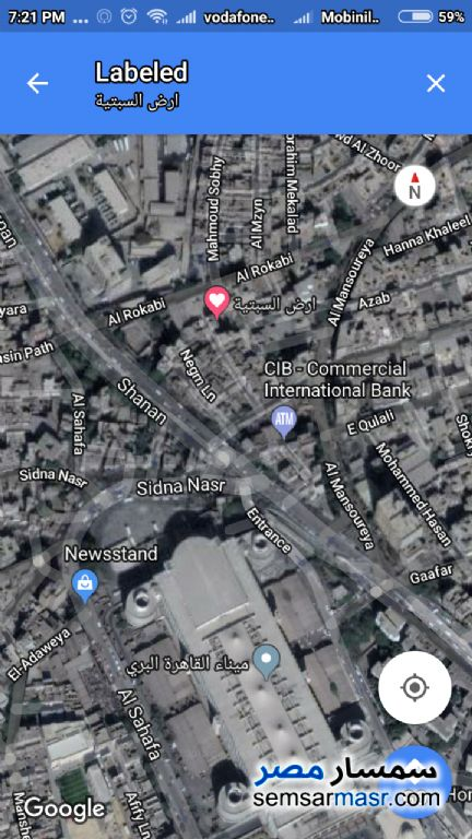 Photo 1 - Land 70 sqm For Sale Downtown Cairo Cairo