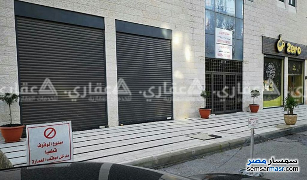 Photo 1 - Commercial 60 sqm For Rent Mohandessin Giza