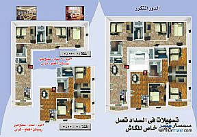 Apartment 3 bedrooms 2 baths 130 sqm without finish For Sale Faisal Giza - 2