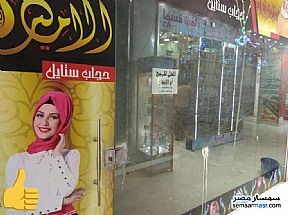 Ad Photo: Commercial 28 sqm in Zefta  Gharbiyah