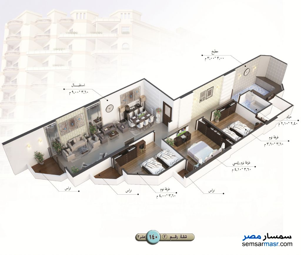 Photo 7 - Apartment 3 bedrooms 1 bath 140 sqm semi finished For Sale Talkha Daqahliyah