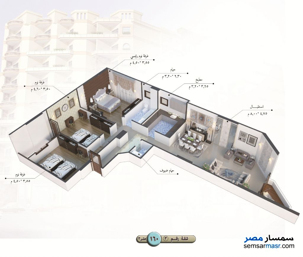 Photo 9 - Apartment 3 bedrooms 1 bath 140 sqm semi finished For Sale Talkha Daqahliyah