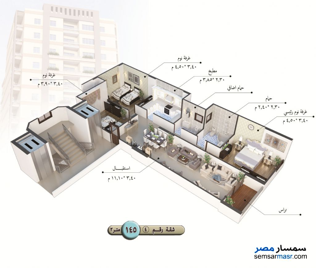 Photo 10 - Apartment 3 bedrooms 1 bath 140 sqm semi finished For Sale Talkha Daqahliyah
