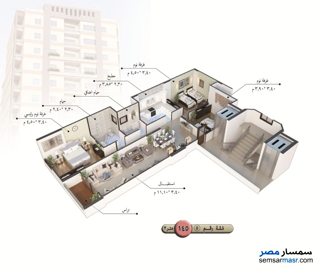 Photo 11 - Apartment 3 bedrooms 1 bath 140 sqm semi finished For Sale Talkha Daqahliyah