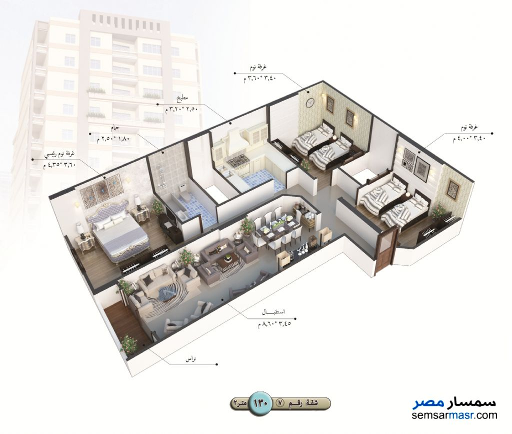 Photo 13 - Apartment 3 bedrooms 1 bath 140 sqm semi finished For Sale Talkha Daqahliyah