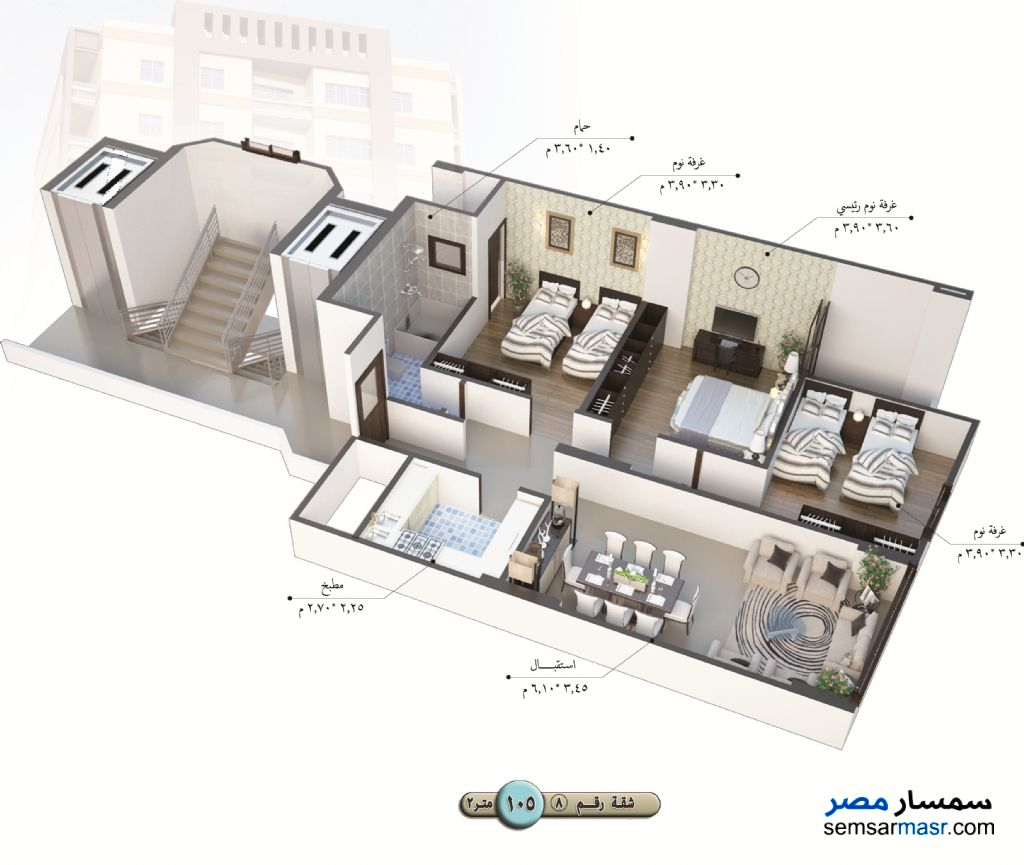 Photo 14 - Apartment 3 bedrooms 1 bath 140 sqm semi finished For Sale Talkha Daqahliyah