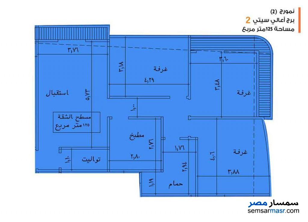 Photo 1 - Apartment 3 bedrooms 2 baths 123 sqm semi finished For Sale Banha Qalyubiyah