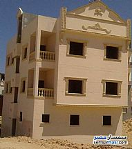 Ad Photo: Apartment 300 sqm in Hurghada  Red Sea