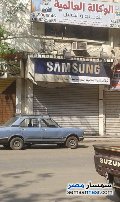 Photo 1 - Commercial 40 sqm For Sale Ataba Cairo