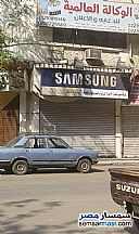 Commercial 40 sqm For Sale Ataba Cairo - 1