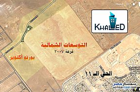Ad Photo: Land 451 sqm in North Extensions  6th of October