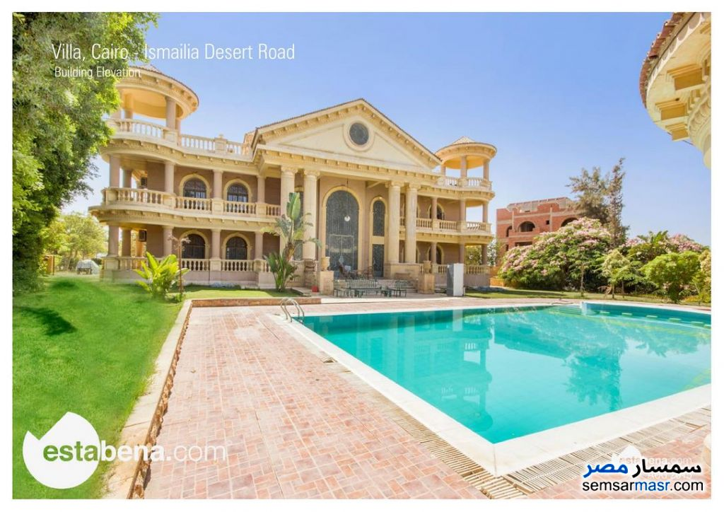 Ad Photo: Villa 8 bedrooms 4 baths 33600 sqm super lux in El Ubour City  Qalyubiyah