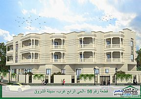 Ad Photo: Apartment 5 bedrooms 4 baths 271 sqm semi finished in Shorouk City  Cairo