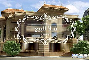 Ad Photo: Apartment 4 bedrooms 4 baths 385 sqm extra super lux in Hadayek Al Ahram  Giza