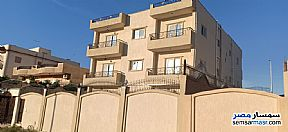 Ad Photo: Villa 9 bedrooms 6 baths 540 sqm extra super lux in Borg Al Arab  Alexandira
