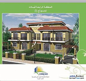 Ad Photo: Villa 3 bedrooms 3 baths 241 sqm without finish in Madinaty  Cairo