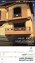 Villa 5 bedrooms 4 baths 330 sqm semi finished For Sale Sheikh Zayed 6th of October - 2