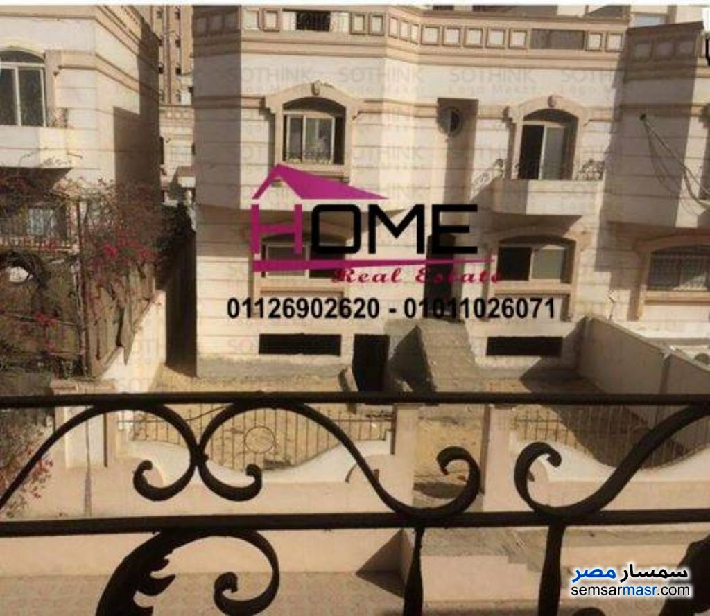 Ad Photo: Villa 4 bedrooms 3 baths 400 sqm super lux in Maadi  Cairo