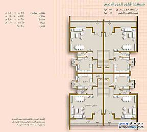 Ad Photo: Villa 3 bedrooms 3 baths 250 sqm without finish in Madinaty  Cairo