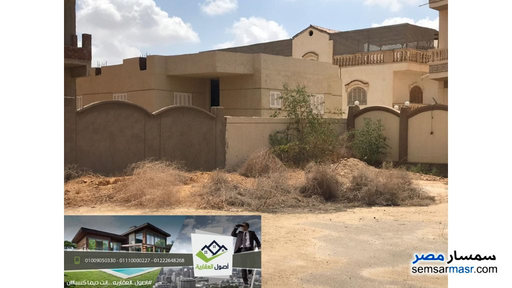 Photo 4 - Villa 3 bedrooms 1 bath 450 sqm semi finished For Sale Borg Al Arab Alexandira