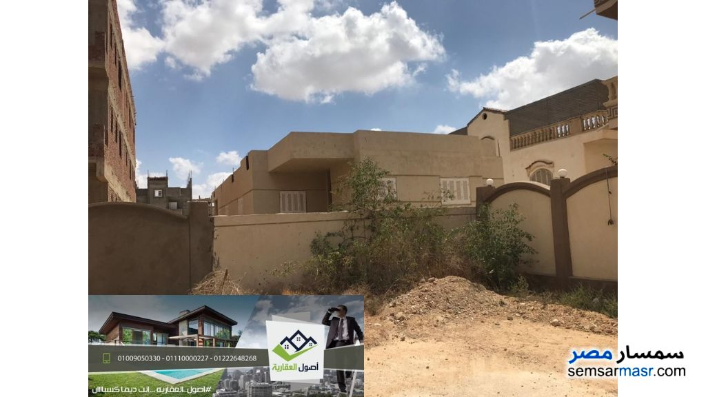 Photo 5 - Villa 3 bedrooms 1 bath 450 sqm semi finished For Sale Borg Al Arab Alexandira