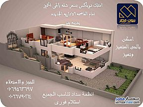 Ad Photo: Apartment 5 bedrooms 3 baths 250 sqm semi finished in Badr City  Cairo
