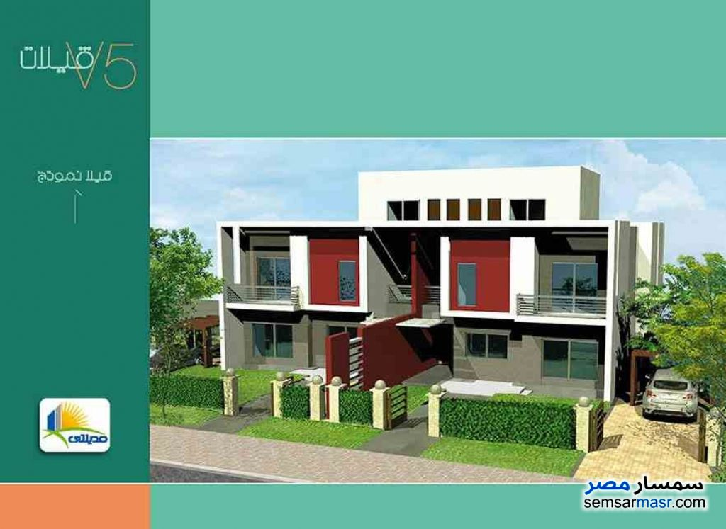 Ad Photo: Villa 3 bedrooms 3 baths 237 sqm semi finished in Egypt