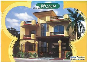 Ad Photo: Villa 5 bedrooms 4 baths 1000 sqm without finish in Dreamland  6th of October
