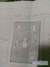 Ad Photo: Land 209 sqm in Sadat  Minufiyah