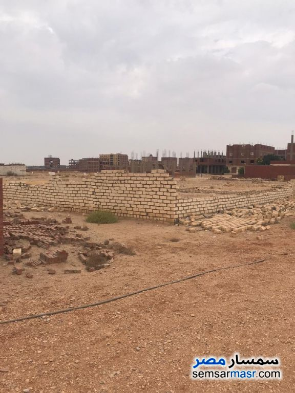 Ad Photo: Land 300 sqm in Egypt