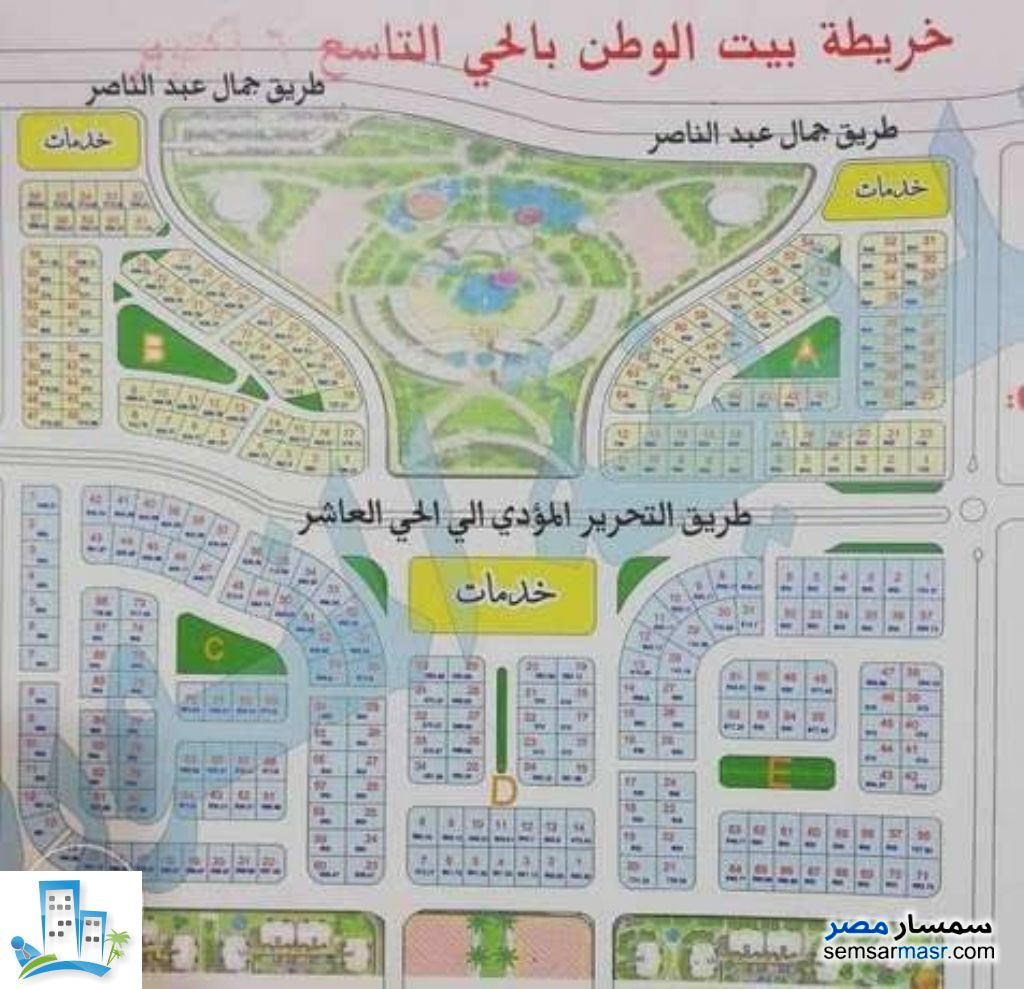 Ad Photo: Land 728 sqm in Districts  6th of October