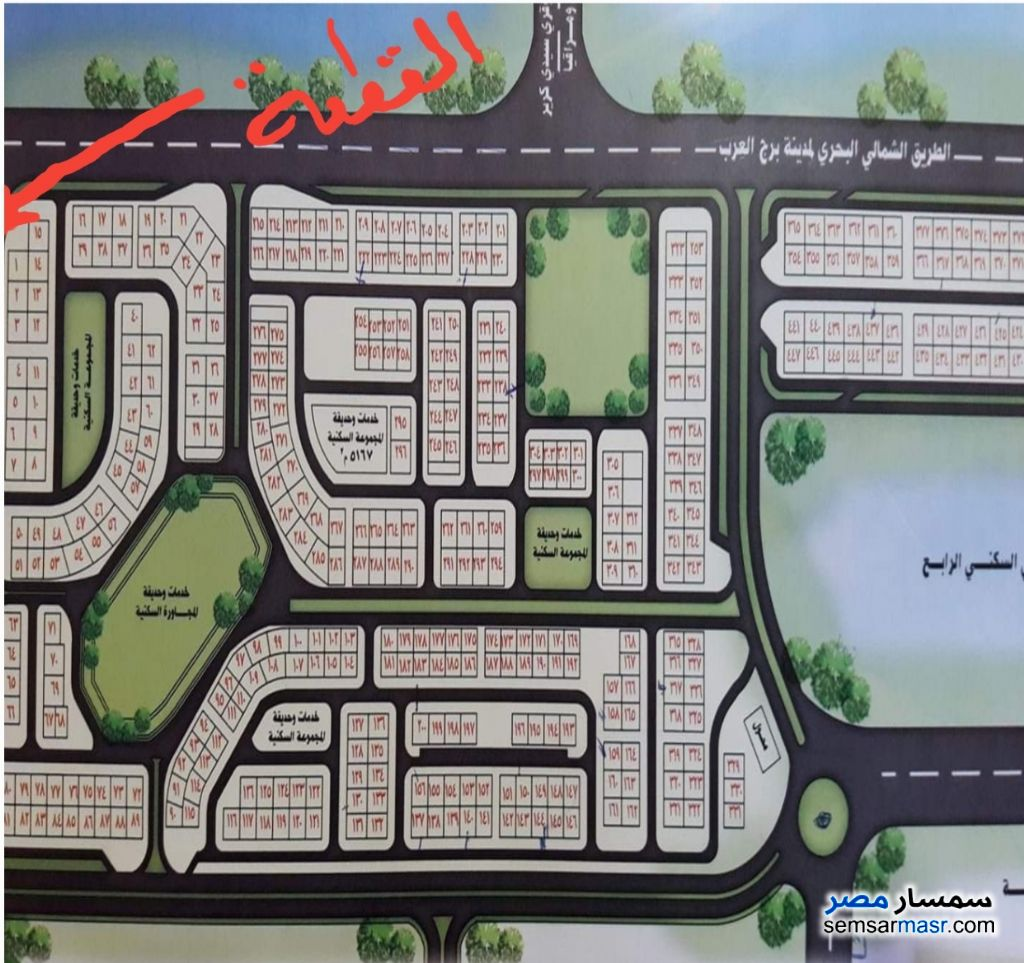 Photo 1 - Land 500 sqm For Sale Borg Al Arab Alexandira