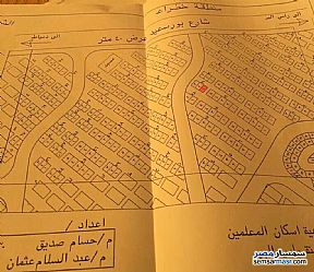 Ad Photo: Land 150 sqm in Ras El Bar  Damietta