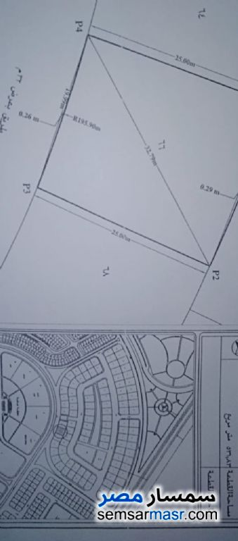 Ad Photo: Land 532 sqm in New Asyut  Asyut