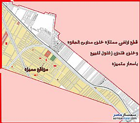 Ad Photo: Land 189 sqm in Mansura  Daqahliyah