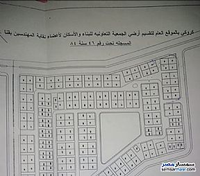 Ad Photo: Land 300 sqm in Qena City  Qena